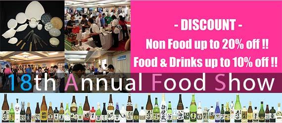 2015-Food-Show