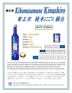 Kikumasamune Kinushiro