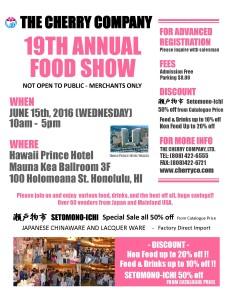 2016 Food Show Flyer Final